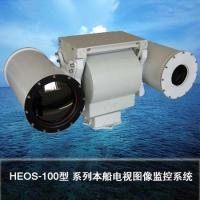 Quality EOS Electro Optical Systems With TV Image , Remote Harbor Surveillance System for sale
