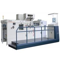 Buy cheap 1080 Series Industrial Die Cutting Machine / Semi Automatic Die Cutting Machine from wholesalers