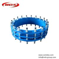 China ductile iron pipe fitting en14525 wide range di dismantling joint PN25 for ductile iron DI pipe wholesale