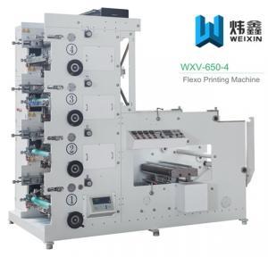 China Central Impression Digital Flexo Printing Machine For Plastic Film Paper wholesale