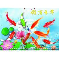 China China 3D PP PET Lenticular Religion Printing Plastic Calendar For Home Decoration wholesale