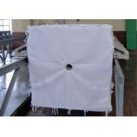 Quality Thick High Temperature Nylon filter fabric 1 -200 micron filter cloth for sale