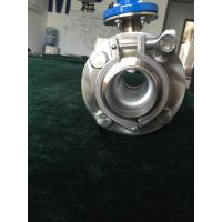 China SS304 Sanitary Clamp Electromagnetic Flow Meter For Beverage Industries DN15~Dn2400 wholesale