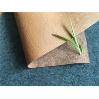 China leather upholstery fabric with any colors availiable 25 meters length each roll wholesale