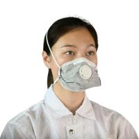 China Activated Carbon Disposable Mouth Mask , Isolation Face Mask Anti Air Pollution wholesale