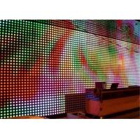 China Advertising media P25 Curtain LED Display , DIP 346 High definition LED screen wholesale