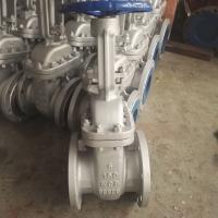 China rising stem flange gate valve 6 inch API standard class150 price wholesale