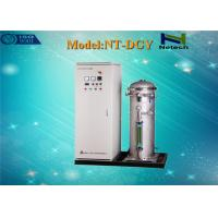 China Industrial Water Treatment 1kg 2kg Large Ozone Generator With Oxygen Concentrator wholesale