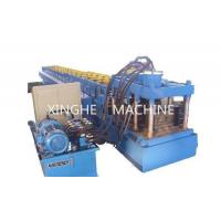 China 380v Ceiling Channel Roll Forming Machine With Full Automatic Control System wholesale
