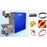 China Portable Laser Marking Machine  AC220V / 50Hz With inside and outside ring,flat products wholesale