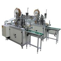 China High Reliability Non Woven Face Mask Making Machine Easy Installation wholesale