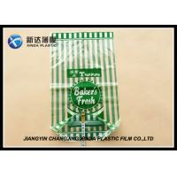 Quality Food Grade OPP Material Bread Loaf Bags With Bottom Gusset Plastic Printed for sale