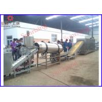 China Stainless Steel Corn Flake Production Line  Breakfast Cereals 120 - 150kg Per Hour wholesale
