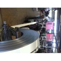 Buy cheap 201 301 303 304 Stainless Steel Metal Strips SS Strips 0.01 - 2.0mm SS Rolls from wholesalers