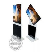 China 43 Rotatable Smart Rotation Touch Screen Kiosk Floor Standing Digital Signage wholesale