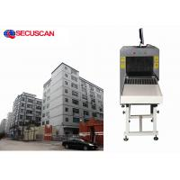 China SECU SCAN Baggage Airport x ray machines / x-ray scanning on sale