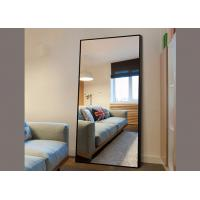 China 5mm Copper Free Large Silver Wall Mirror Easy Installation For Home Furniture on sale