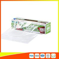 China Microwave Safe Food Wrapping Catering Foil And Cling Film With Cutter 300m * 30cm wholesale