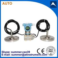 China 4-20mA remote dule flanges differential pressure liquid level transmitter wholesale