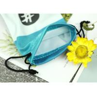 China Double Drawstring Microfiber Glasses Pouch Full Digital Printing Logo With Woven Label on sale