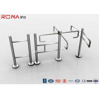 China Entrance Revolving Gate Half Height Turnstiles 0.2s Opening / Closing Time wholesale