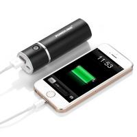 Quality 5000MAh Ultra compact Mini Power Bank Portable External Battery Pack with ID for sale