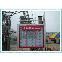 China Industrial Construction Hoist Material Elevator For Bridge / Tower And Building wholesale
