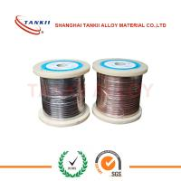 China Nichrome Wire  Ni35Cr20 ,  Nicr Resistance Alloy in High Temperature Applications wholesale