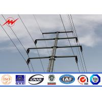 China 11kv 12m 3mm thickness Steel Utility Pole for overheadline project wholesale