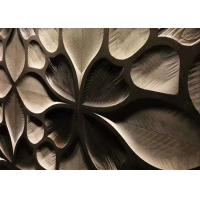 China 3D Flower Veins Natural Stone Wall Tile , Pearl Marble Tile Polished Surface wholesale