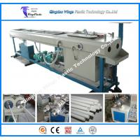 China PVC Pipe Machine PVC Pipe Making Machine for Water Supply and Electric Conduit Pipe wholesale