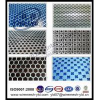 China low carbon steel perforated sheet metal wholesale