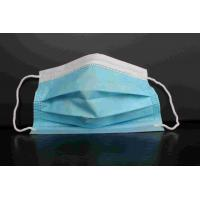China Industry Use 3 Ply Disposable Face Mask PM2.5 Protection High Efficient Filtration wholesale