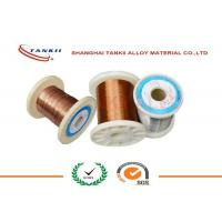 China 0.08mm Manganin Copper Nickel Alloy Wire for Low Voltage Instrumentation wholesale