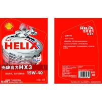 China Gloss Varnish Lubricant Oil Bottle Lables Sticker For Automotive Chemicals Engine wholesale