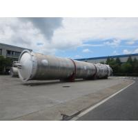 Quality 2500 Nm3/h ~ 3000 Nm3/h Liquid Oxygen Plant Combustion Gas Hardening Gas for sale