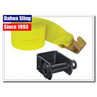 China Flat Hook 5400 Lb Winch Extension Strap For Boat Trailer 16200 Break Strength wholesale