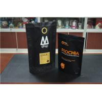 China Custom Printed Stand Up Coffee Bag With Degassing Valve / Coffee Bean Packaging Bag wholesale