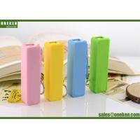 China Slim Mobile Power Bank 2600mAh Capacity Muti Color With Small Keychain wholesale