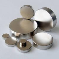 China neodymium bulk magnets wholesale