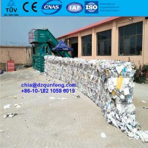 China Plastic waste baler recycling machine wholesale