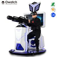 China Coin Operated Gun Amusement Suppliers Gatling Shooting VR for Business Opportunity wholesale