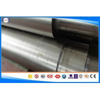 China AISI4145H / SCM445 Steel Shaft , OD 80-1200 Mm Mechanical Alloy Steel Shaft wholesale