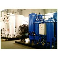China Oxygen Gas Filling Plant Air Separation Equipment With Zeolite Molecular Sieves wholesale