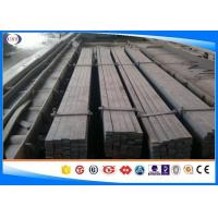Buy cheap AISI 4340/34CrNiMo6/1.6582 Hot Rolled Steel Bar , Alloy Steel Flat Bar , Low MOQ , Length as your request . from wholesalers