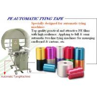 Pe Automatic Tying Tape ( 28# 50# )