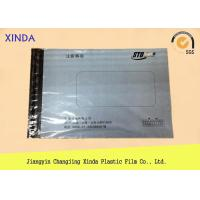 """Quality Custom printed logo 12"""" x 16"""" mailing bag durable shipping express poly envelop for sale"""