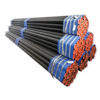 China API 5L Seamless Steel Pipe Seamless Steel Pipe Thread Water Well Casing Pipe on sale