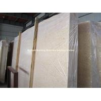 China Egyptian Beige Marble Slab, Natural Cheapest Beige Marble Slab on sale