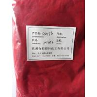 Buy cheap Pigment Red 176 used for ink paint plastic & printing from wholesalers